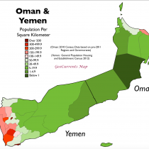 Oman and Yemen: So Similar, So Different…
