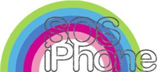 Accusé Réception SMS | SOSiPhone.com (Le Blog)