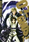 07 Ghost Manga - Read 07 Ghost Online For Free