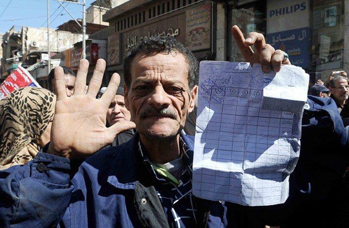 مشاهد مبكية للمصريين بمظاهرات الخبز تطالب بسقوط  الرئيس المصري عبد الفتاح السيسي | البوابة
