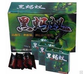 black ant sex pills xxx sex co in