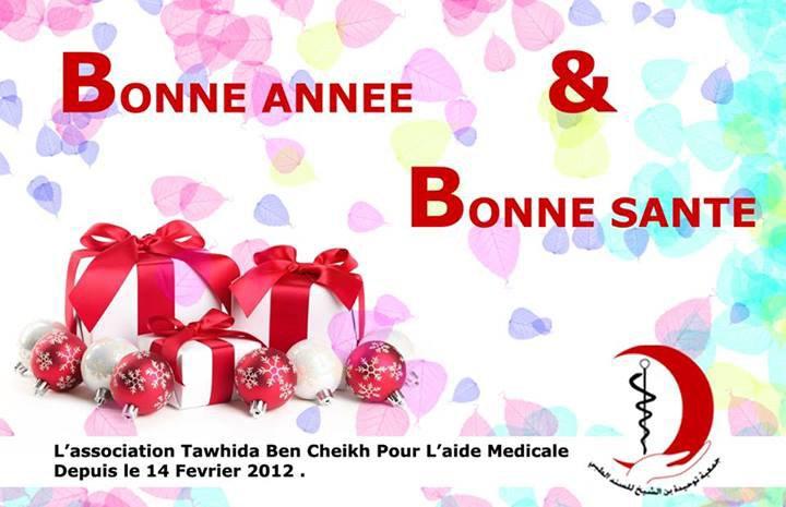 Bonne année et Bonne santé à tous et à toutes