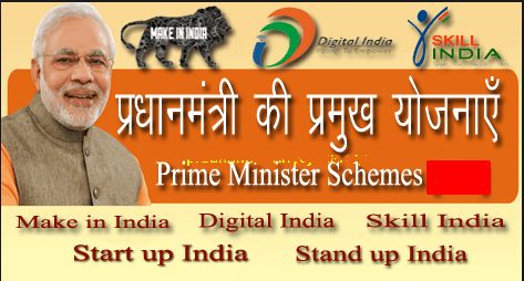 Pradhan Mantri Yojana Schemes – PM Modi Yojana in Hindi – All Yojana in Hindi
