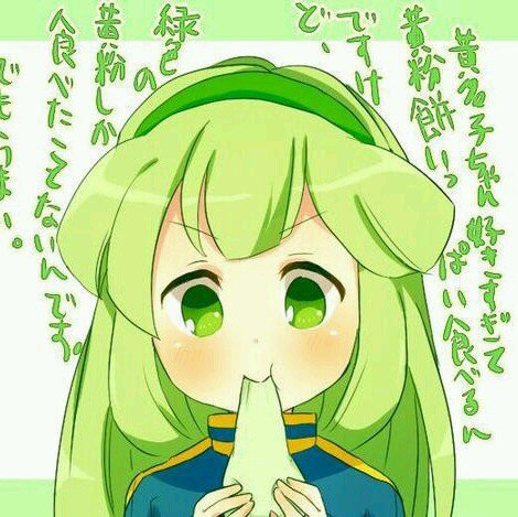 kinako123  fête ses 16 ans demain, pense à lui offrir un cadeau.Aujourd'hui à 00:00