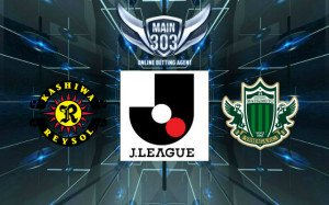 Prediksi Kashiwa Reysol vs Matsumoto Yamaga 20 Agustus 2015