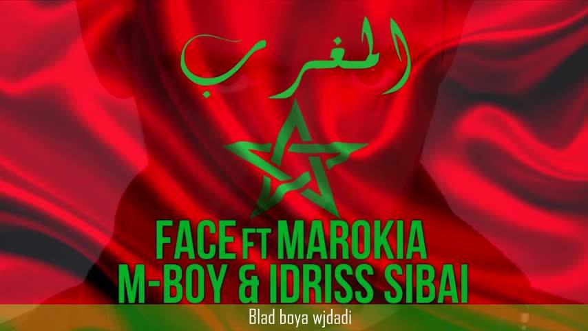 Face Almaghribi - Almaghrib ft Marokia , Mboy Idriss Sibai ?? ?? (Lyric Video)