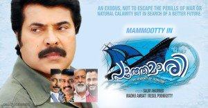 Watch Supper Pathemari Malayalam full Movies online