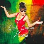 Ecoutez & Découvrez : BAD BADIAA - Un rêve : Demande de diffusion  - La Grosse Radio Reggae - Ecouter du Reggae - Webzine Reggae