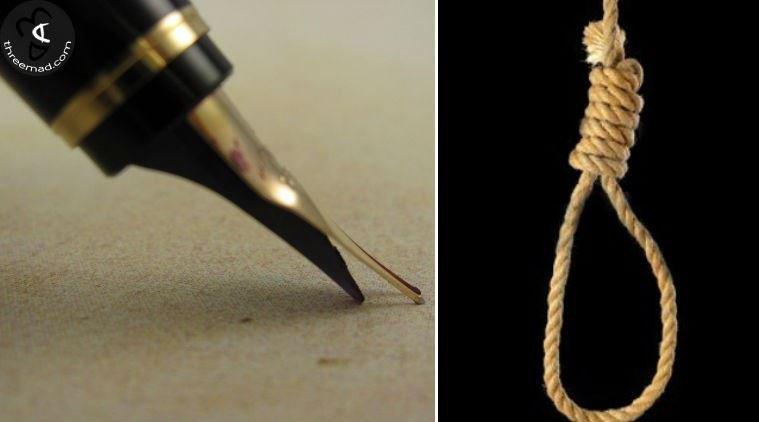 भारत में फांसी की सजा के बाद पेन की निब क्यों तोड़ दी जाती है. - Speed India 24