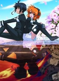 Asura Cryin' vostfr :: Anime-Ultime
