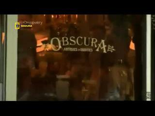 CABINET DE CURIOSITES UNE MAIN MOMIFIER PART1