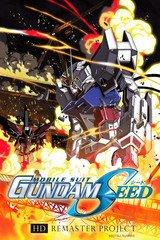 Mobile Suit Gundam Seed on Crunchyroll!