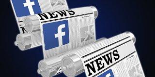 Un look plus attrayant pour le profil de votre Page facebook ~ IT-NEWS
