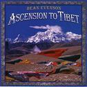 Dean Evenson – Ascension to Tibet