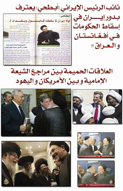وجع دماغ: (و) تابع (2) ملاحظات تؤخذ في الاعتبار...جني الثمار ... الربيع العربي
