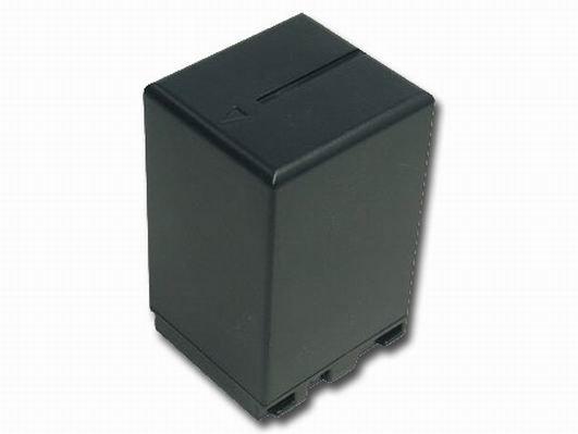 JVC BN-VF707UE Battery Charger, JVC BN-VF707UE Charger, JVC BN-VF707UE Battery