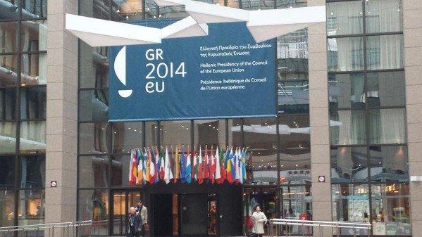 L'exposition Nautilus. Navigating Greece au Bozar (Bruxelles), du 24 janvier au 27 avril 2014