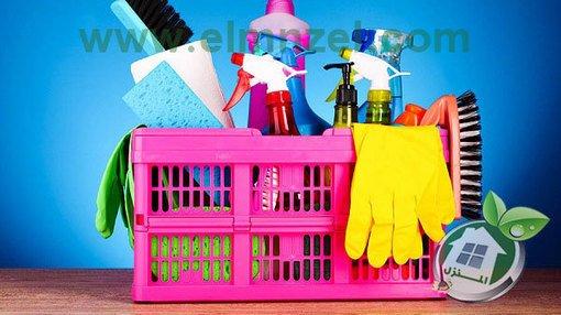شركة تنظيف منازل بمكة للايجار 00201010116604| المنزل | elmnzel