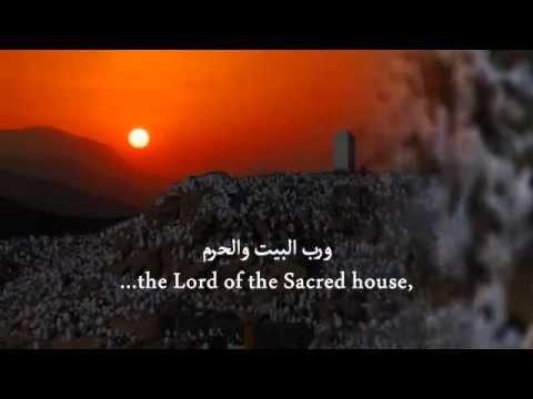 إلهي واسع الكرم - يوسف الأيوب || اكثر من رائع
