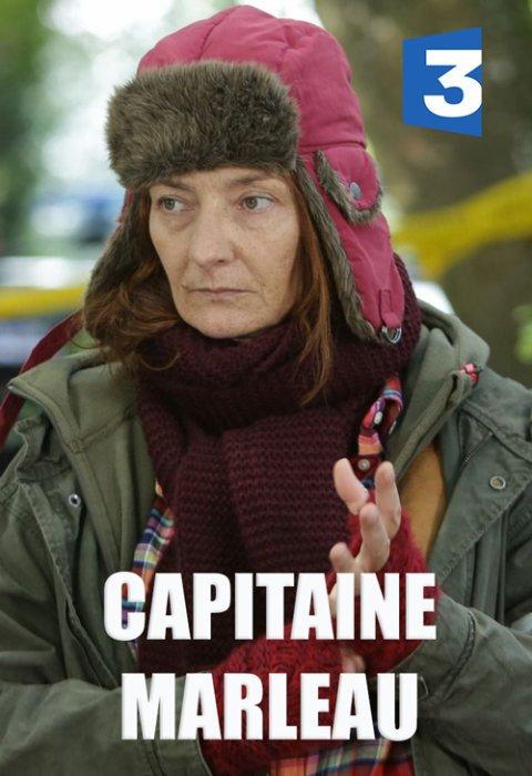 Blog de CapitaineMarleau