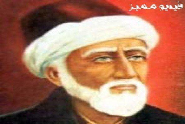 أبو الريحان البيروني - فيديو مميز