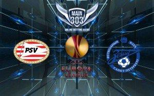 Prediksi PSV vs Zenit 20 Februari 2015 UEFA Europa League