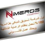 Nimeros Company Tizi Ouzou