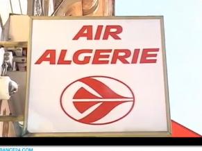 Crash d'un avion d'Air Algérie: 118passagers à bord, 51français et pas de survivants - Rue89