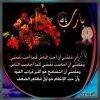 - Blog de fatiyfleur7619 - Blog de fatiyfleur7619