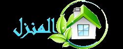 شركة تنظيف خزانات بجدة, عزل خزانات بجدة 0552322668 الفردوس| المنزل