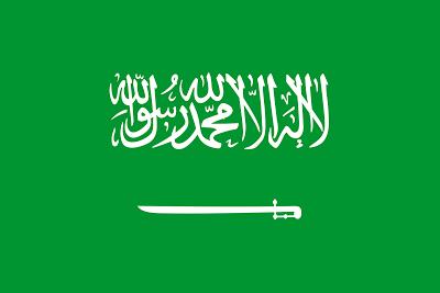 Futbol live Streaming: المملكة العربية السعودية لكرة القدم Al Fateh SC vs Al-Ittihad, Al-Raed vs Al Shabab, Al-Hilal vs Al-Faisaly