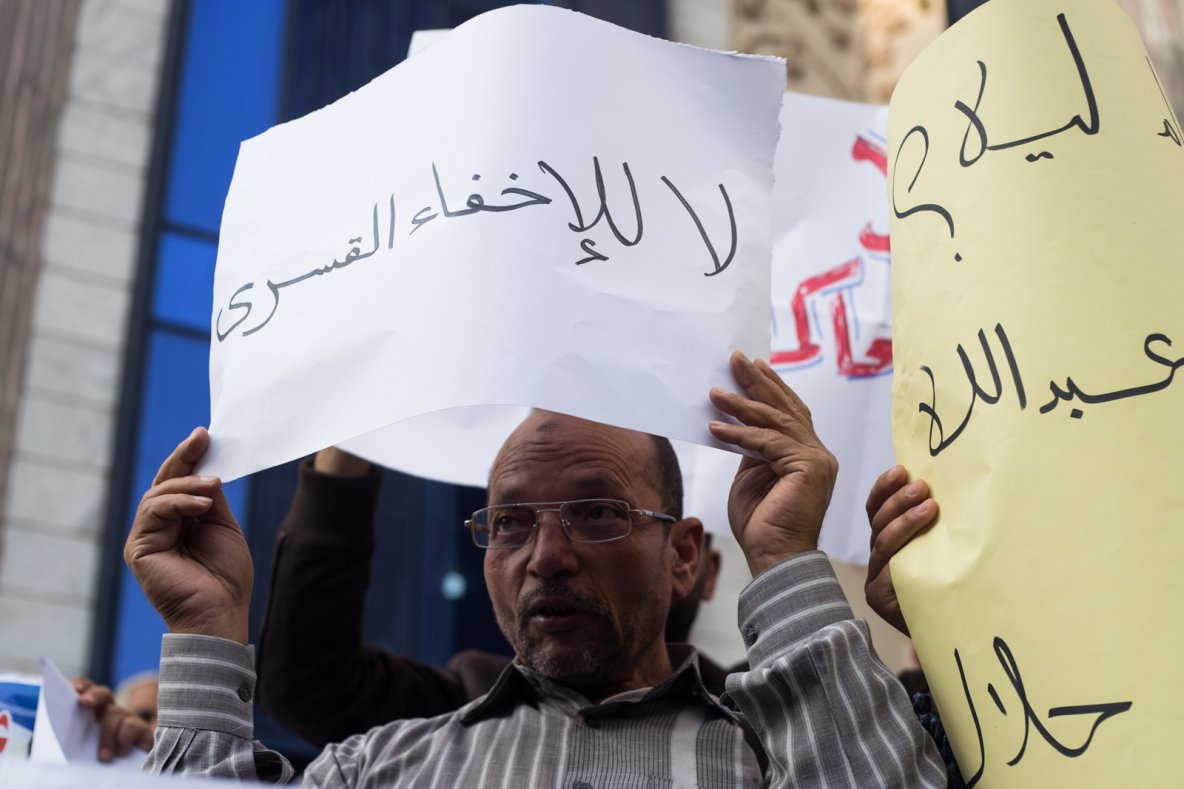 Despite attempts of ghosting, Egypt chased by devastating record in enforced disappearance - Daily News Egypt