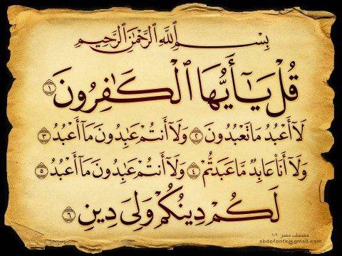 إسلاميات: الملحدون والإمام أبو حنيفة