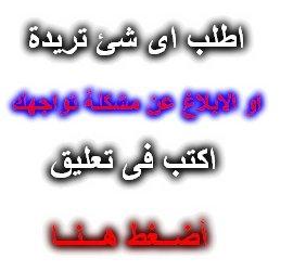 عرباوى: مشاهدة مباراة الاهلى ومازيمبى بث مباشر 2/9/2012