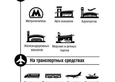 stenas.ru - Летом все пользователи телефона установят приложение «Здесь не курят» / Главная.