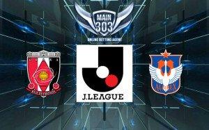 Prediksi Urawa Reds vs Albirex Niigata 27 Juni 2015 J1 Leagu