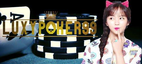 Cara Mudah Bermain Di Agen Judi Poker Online Indonesia