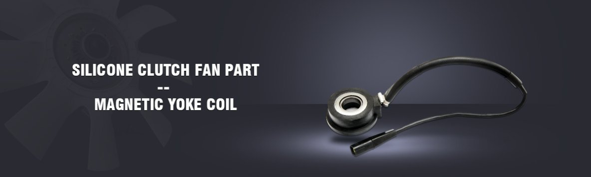 Yoke Coil,Magnetic Coil,Silicone Clutch Coil,Motor Coil- Ningbo Yunlong Motor