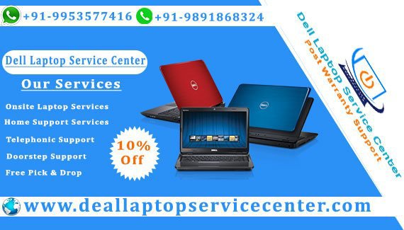 Dell Authorized Service Center in Ahmedabad