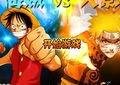 Jouez au jeu One Piece Vs Naruto gratuitement sur JeuxVideo-Flash.com