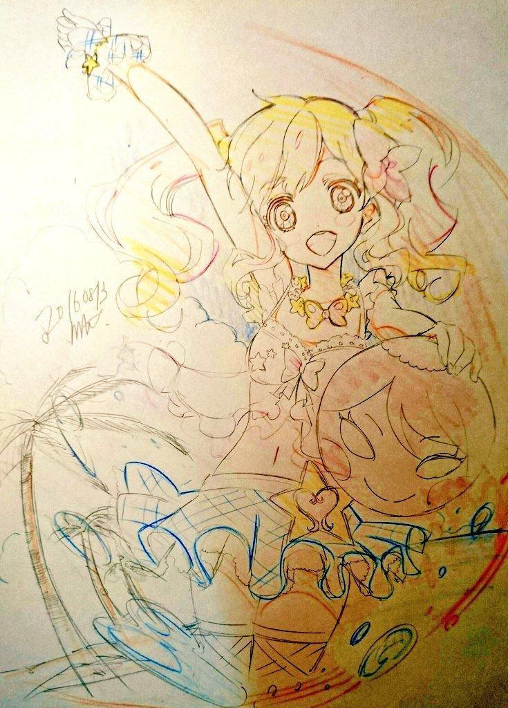 Pour les fan de manga et anime c'est tout !!!les anges ?