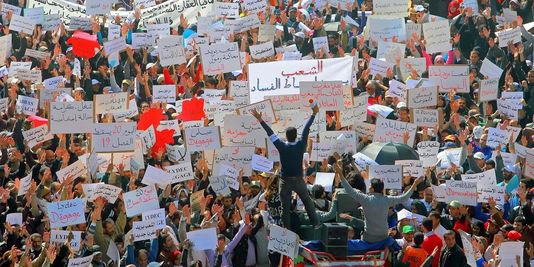 التضامن المغرب Solidarité Maroc