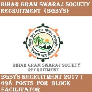 UKSSSC Recruitment 2017 | 196 Post For Garden Development Branch