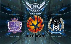 Prediksi Sanfrecce Hiroshima vs Gamba Osaka 5 Desember 2015