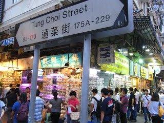 Restez dans LES cultures :-: À Hong Kong: - on archete les poissons rouges/ cyprins dorés 