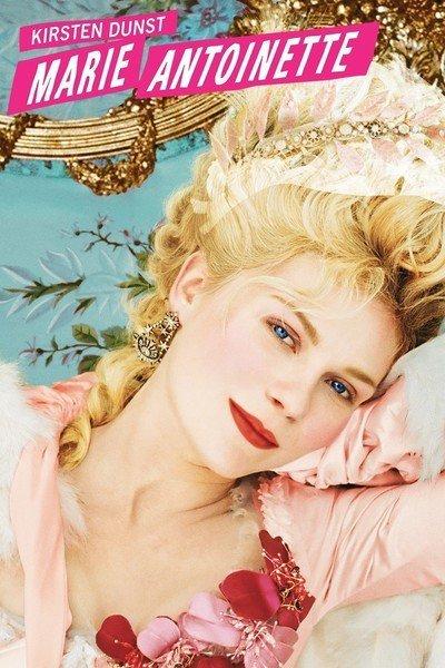 Marie-Antoinette - Cinéma étrange et bizarre, de Ygor Parizel.