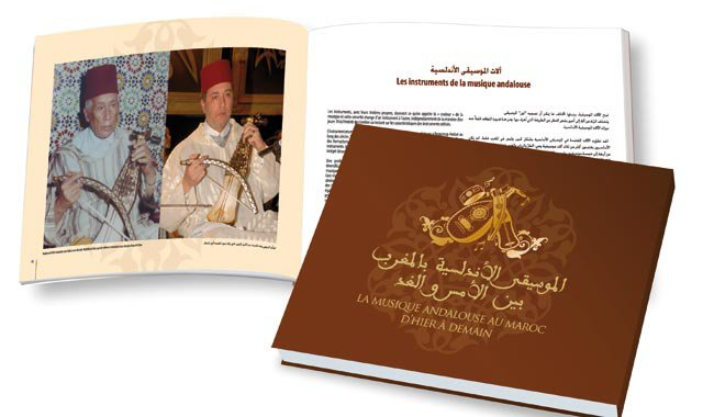 «La musique andalouse au Maroc, d'hier à demain» : Parcours d'un riche patrimoine
