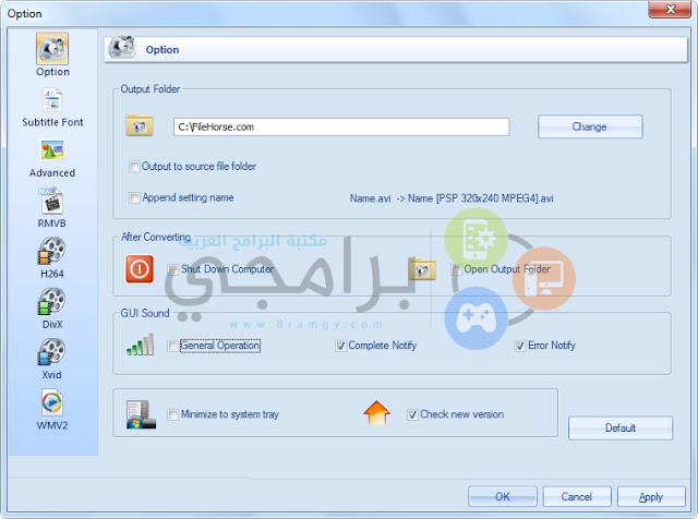 تحميل برنامج فورمات فاكتوري عربي 2011 مجانا