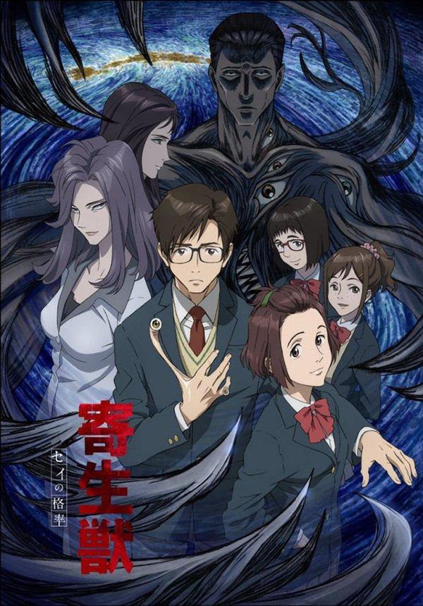 L'anime Parasite (Kiseiju), en Simulcast VOSTFR |