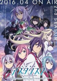 Gakusen Toshi Asterisk Saison 2 en streaming